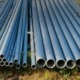 various sized stainless steel pipes